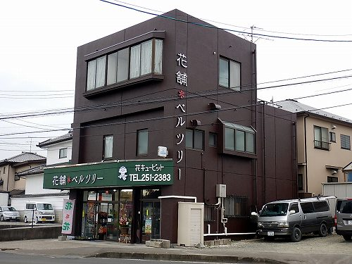 11.25kanryou (7).jpg