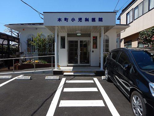 190406kanryou (2).jpg