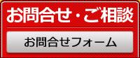 20131202_contact.jpg