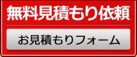 20131202_webform.jpg